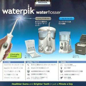 WATERPIK ウォーターフロッサー(口腔内洗浄器)WP-140J