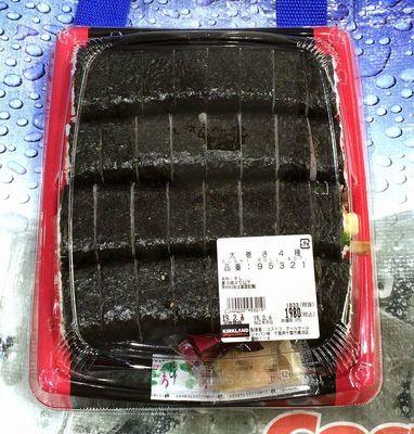 (名無し)さん[2]が投稿したカークランド 太巻き寿司の写真