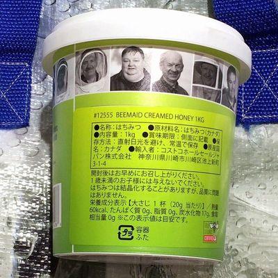 (名無し)さん[3]が投稿したBEE MAID HONEY 100%カナディアン ピュアクリームハニーの写真
