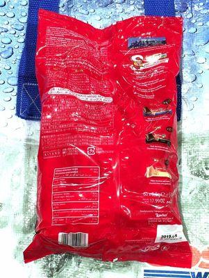 (名無し)さん[3]が投稿したローカー(Loaker) チョコミニーズ ミックス 60Pの写真