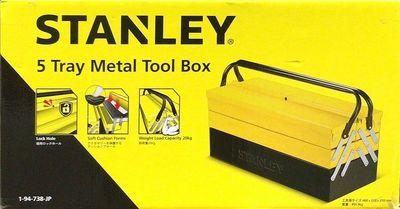 """STANLEY 18"""" 5トレイ メタル ツールボックス"""