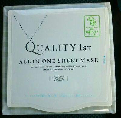 QUALITY 1ST オールインワンシートマスク ホワイト 30枚