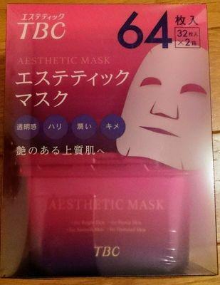 TBCエステティックマスク 64枚入