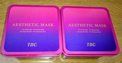 トメさん[3]が投稿したTBCエステティックマスク 64枚入の写真