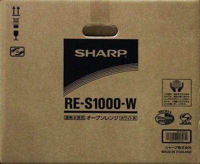 (名無し)さん[3]が投稿したシャープ 過熱水蒸気オーブンレンジ RE-S1000-Wの写真