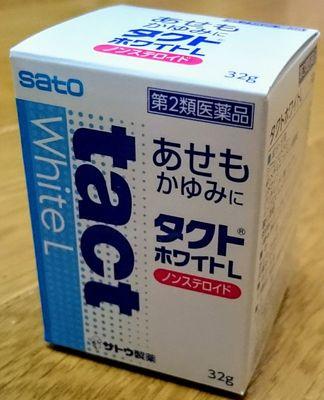 SATO タクトホワイトL