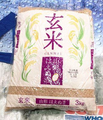 カカシ米穀 玄米 はえぬき 3kg