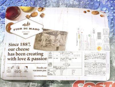 (名無し)さん[3]が投稿したFIOR DI MASO イタリアンチーズエクスペリエンス (DOPチーズ3種類セット)の写真