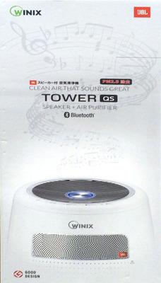 WINIX TOWER QS スピーカー付き空気清浄機