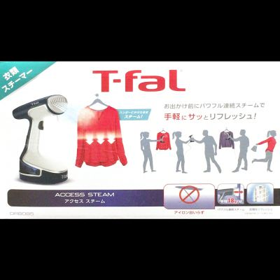 T-FAL アクセススチーム