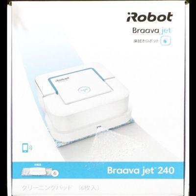 I-ROBOT アイロボット 床拭きロボットブラーバ