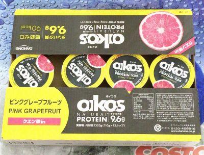 (名無し)さん[2]が投稿したダノン oikos オイコス ピンクグレープフルーツの写真