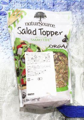 NATURSOURCE ネイチャーソース オーガニック サラダトッパー