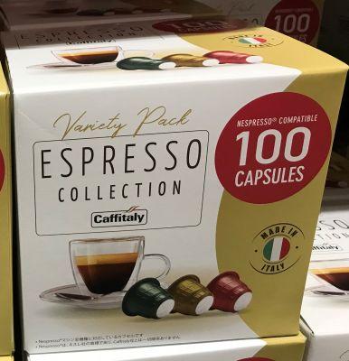CAFFITALY コーヒーカプセル 100個入 3アソート