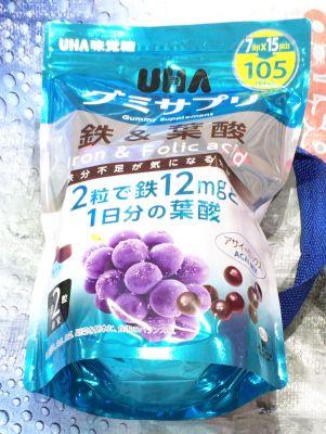 UHA味覚糖 グミサプリ 鉄&葉酸