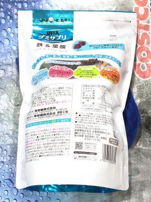 (名無し)さん[3]が投稿したUHA味覚糖 グミサプリ 鉄&葉酸の写真