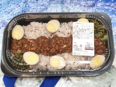 カークランド 16穀米のルーローハン