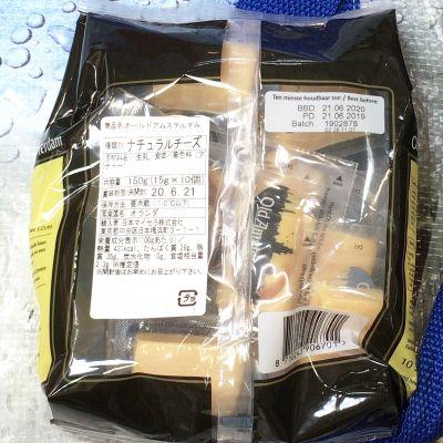 (名無し)さん[3]が投稿したOLD AMSTERDAM オールドアムステルダム ポーションチーズ ゴーダチーズの写真