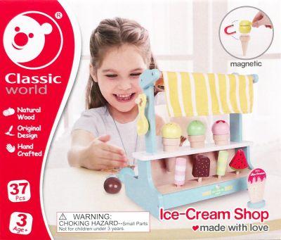 Classic world アイスクリームショップ