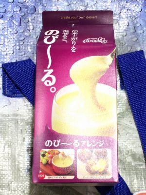 (名無し)さん[8]が投稿したNestle docello ネスレ ドチェロ スプーンで食べる濃厚レアチーズの写真