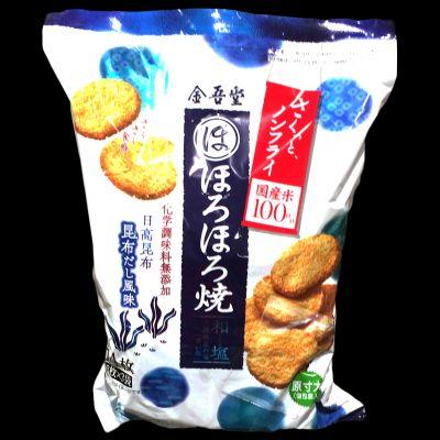 (名無し)さん[12]が投稿した金吾堂製菓 さくさく ほろほろ焼の写真