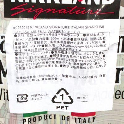 (名無し)さん[3]が投稿したカークランド イタリアン スパークリングの写真
