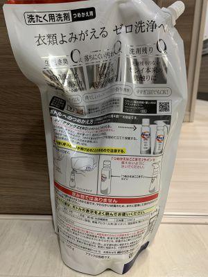 (名無し)さん[5]が投稿した花王 ATTACK ZERO 濃縮液体洗濯洗剤 の写真