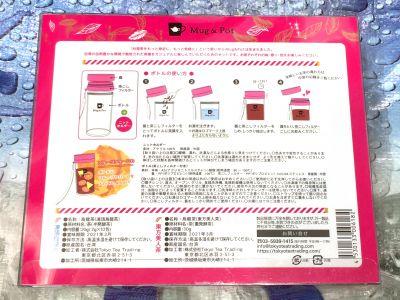 (名無し)さん[3]が投稿したTOKYO TEA TRADING Mug&Pot 台湾茶セットの写真