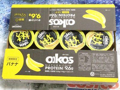 ダノン oikos オイコス バナナ