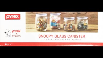 (名無し)さん[1]が投稿したPYREX パイレックス スヌーピー ガラス キャニスターセット/ストレージセットの写真