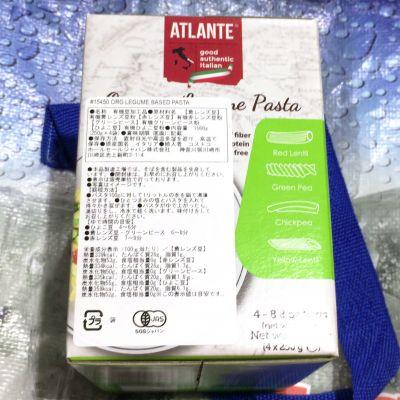 (名無し)さん[4]が投稿したATLANTE イタリアンオーガニック豆パスタの写真