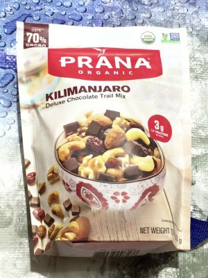 PRANA プラナ キリマンジャロ オーガニック トレイルミックス