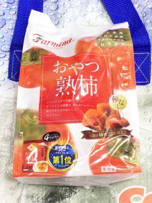 ファーマインド おやつ熟柿
