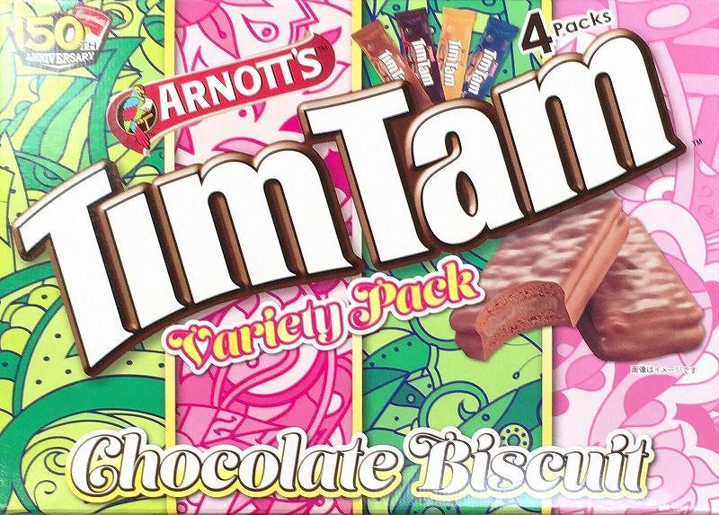 [2]が投稿したARNOTT'S TimTam アーノッツ ティムタム バラエティパックの写真