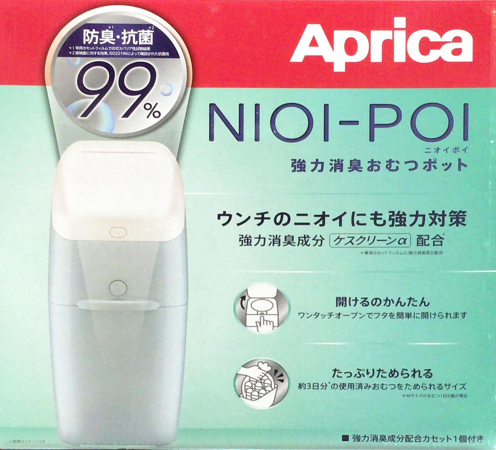 [1]が投稿したAprica NIOI-POI アップリカ ニオイポイ 本体+カセット1個の写真