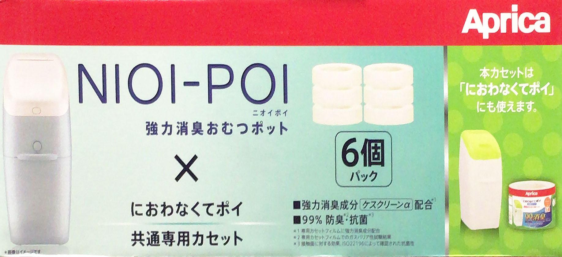 [1]が投稿したAprica NIOI-POI アップリカ ニオイポイ カセット6個パックの写真