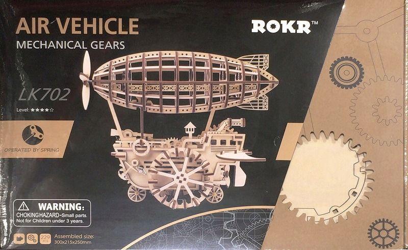 [2]が投稿したROBOTIME 3D木製パズル 機関車/トラクター/飛行船の写真