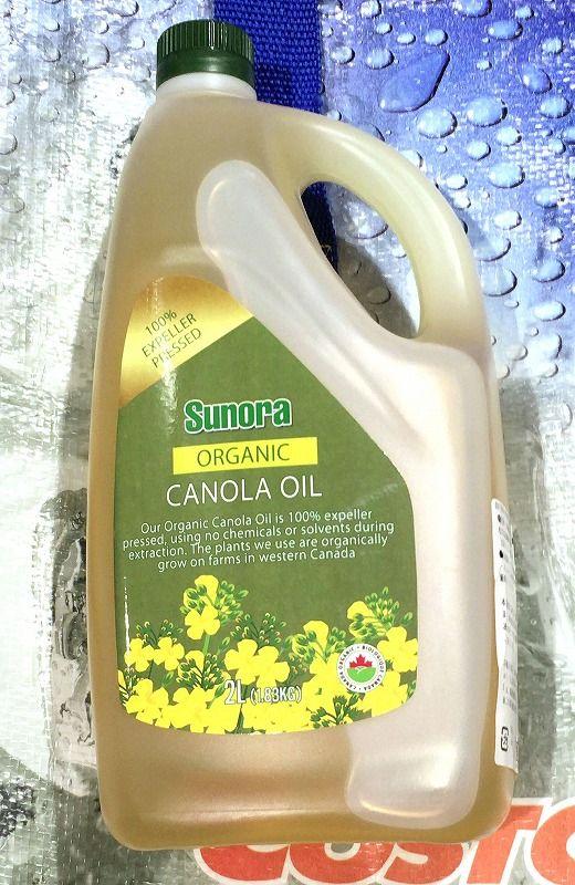 [2]が投稿したSUNORA FOODS オーガニックキャノーラ油の写真