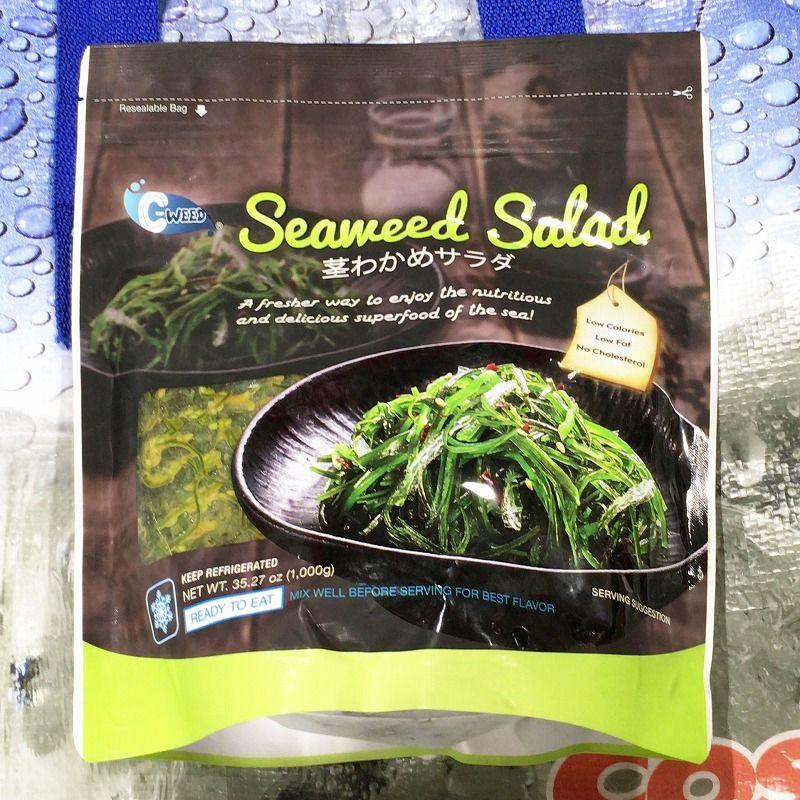 [2]が投稿したYEMAT FOODS 海藻サラダの写真