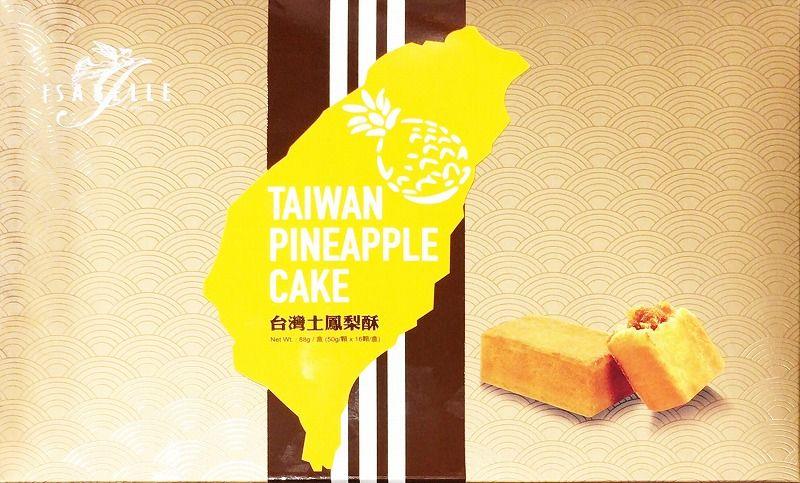 [11]が投稿した土鳳梨酥 ISABELLE PINEAPPLE  CAKE(パイナップルケーキ)の写真