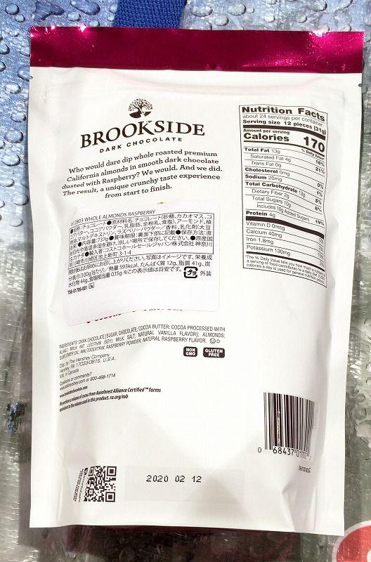 [3]が投稿したブルックサイド ダークチョコレート アーモンドラズベリーの写真