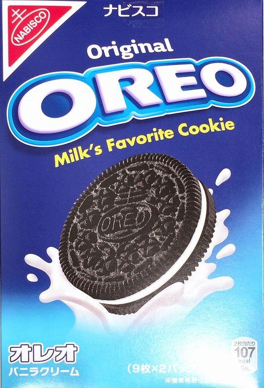 [2]が投稿したナビスコ オレオバニラクリームクッキーの写真