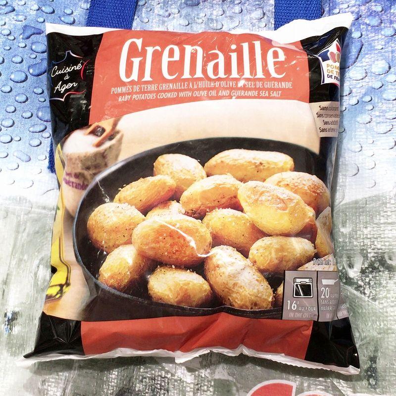 [2]が投稿したCITE GOURMANDE ベビーポテト(オリーブオイル&ゲラントの塩)の写真