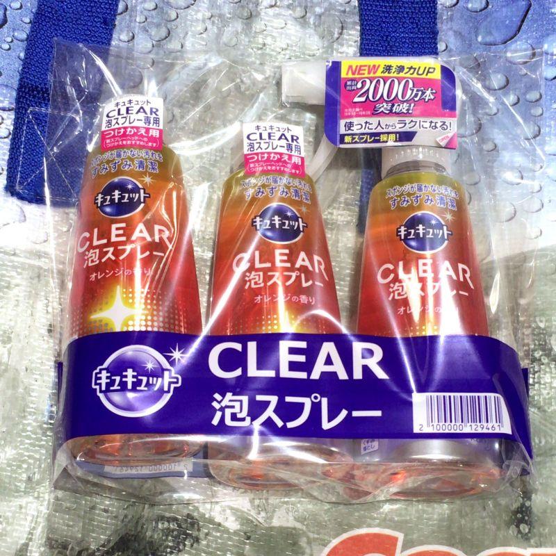 [2]が投稿したキュキュット クリア泡スプレー オレンジの香りの写真