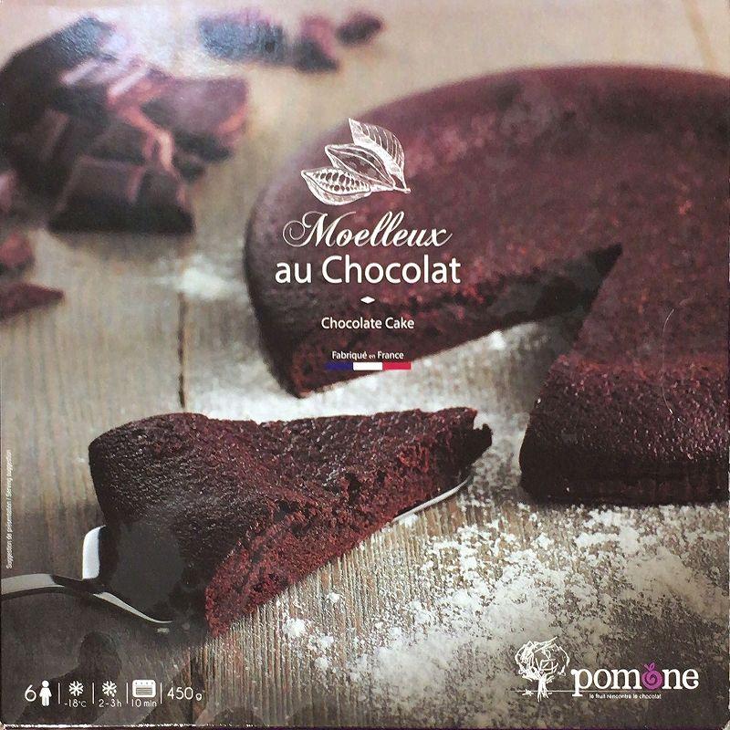 [2]が投稿したPOMONE チョコレートケーキの写真