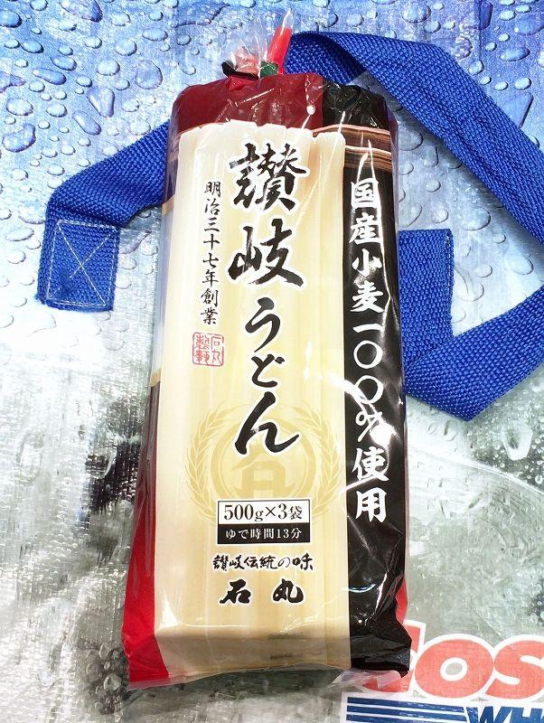 [2]が投稿した石丸製麺 讃岐うどんの写真