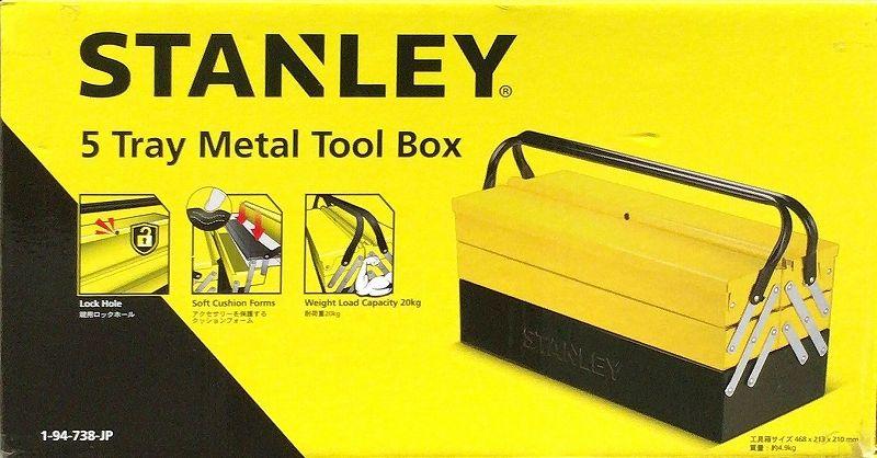 """[2]が投稿したSTANLEY 18"""" 5トレイ メタル ツールボックスの写真"""