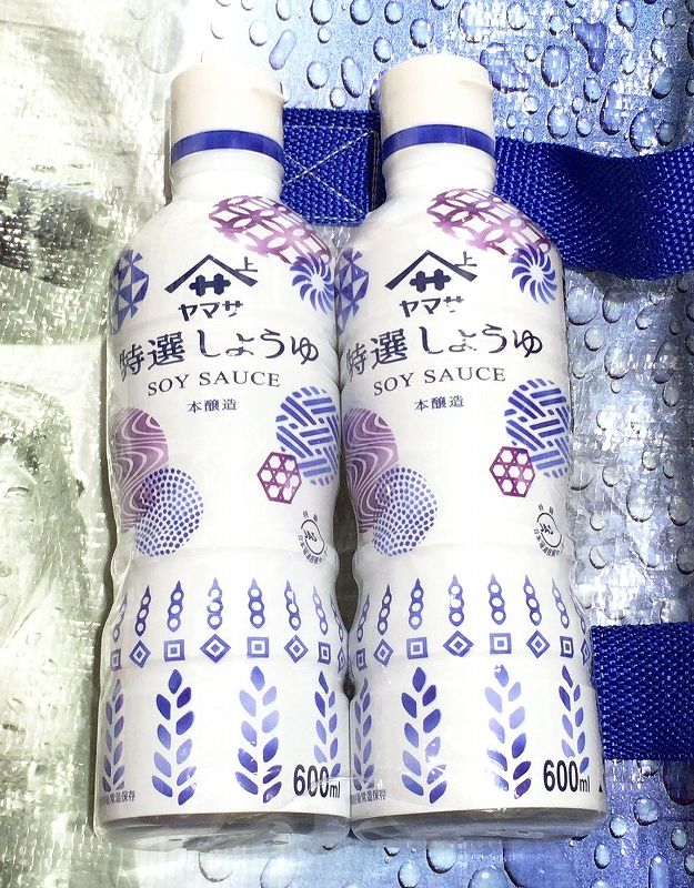 [2]が投稿したヤマサ 特選しょうゆ 本醸造 鮮度ボトルの写真