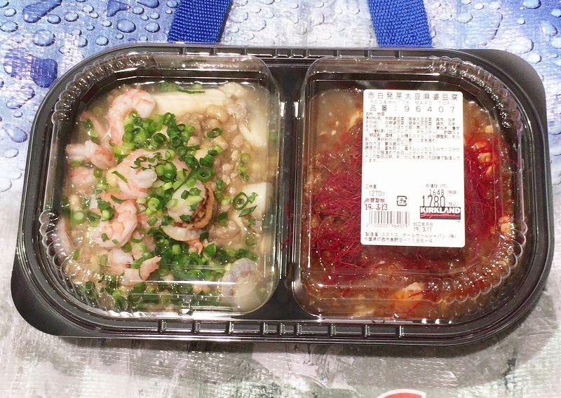 [2]が投稿したカークランド 赤白発芽大豆麻婆豆腐の写真