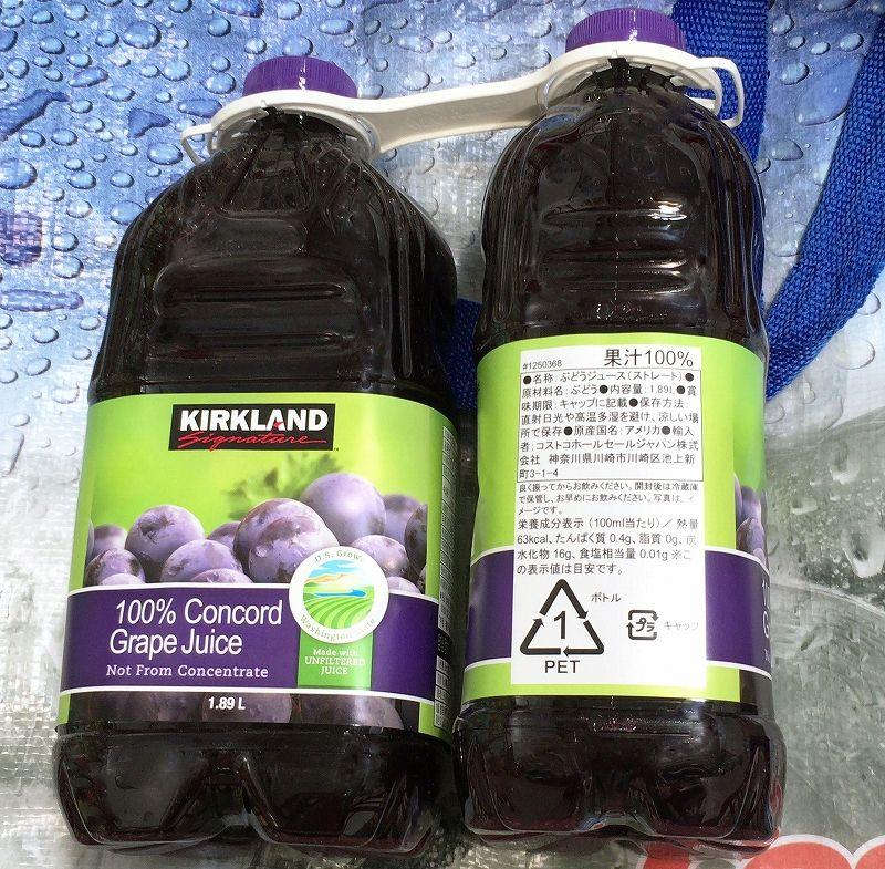 [2]が投稿したカークランド コンコード グレープジュースの写真